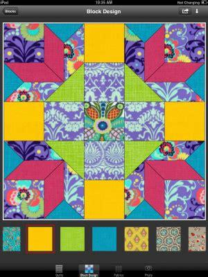 quiltwizard   quilt designing app  modern