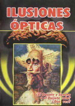 ilusiones opticas libro libro de ilusiones opticas libros recomendados para leer