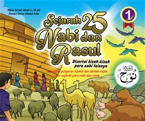 film cerita nabi dan rasul kisah 25 nabi dan rasul untuk anak islam perisai quran kids