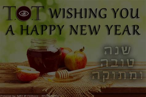 happy new year in hebrew shana tova how to say happy new year in hebrew hd images quality