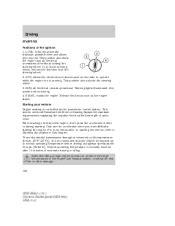 motor auto repair manual 2007 mercury milan security system 2007 mercury milan engine noise 2007 mercury milan