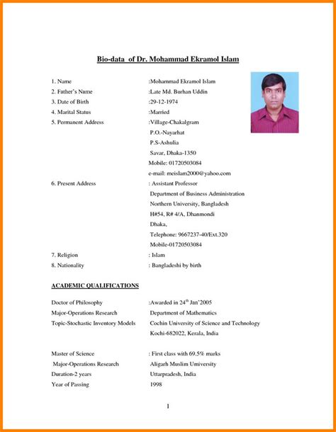 biodata format accountant job the 25 best biodata format ideas on pinterest marriage