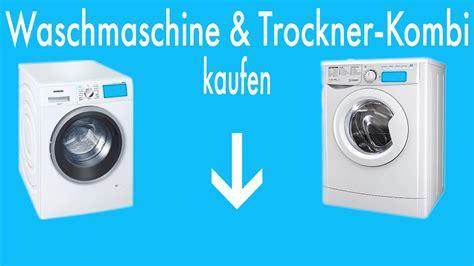 Waschmaschine Trockner Kombi Toplader 1009 by Waschmaschine Trockner Kombi Toplader Waschmaschine