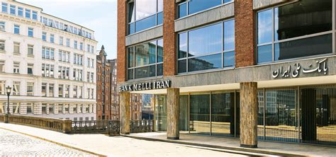 bank melli iran bank melli iran reving european branches financial