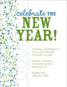 new years invitation templates free new years invitation