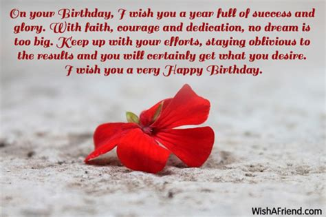 Inspirational Quotes For A Friend On Birthday Inspirational Birthday Messages