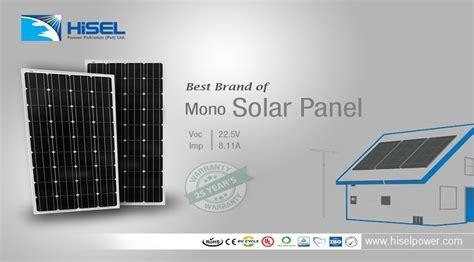 150 watt solar panel price in pakistan   Hisel Power