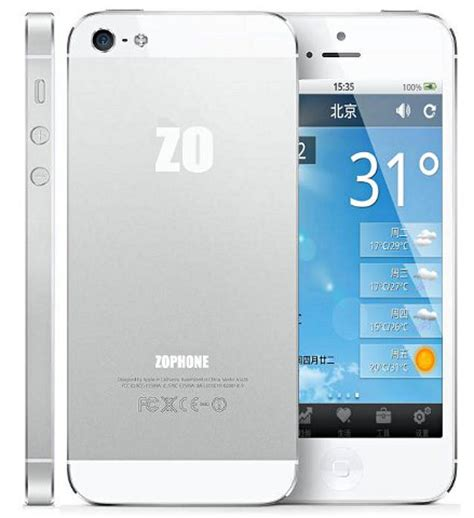 Hp Iphone 5 China zophone i5 is the most accurate iphone 5 clone in china ubergizmo