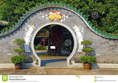 Small Kitchen Remodeling Designs Zen Garden Entrance Royalty Stock Photo Image Also