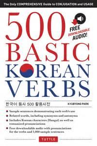 500 basic korean verbs newsouth books