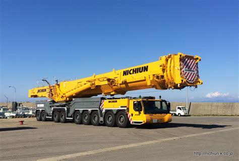 Mobile Crane Kato Ckt 017 ltm11200nx 1200tオールテレーンクレーン 株式会社nichiun lg1750nx lg1550