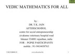 syllabus of mat rmat cet 2010