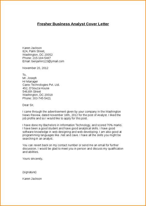 application letter teacher job fresher esher business