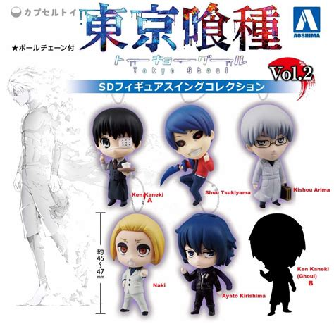 tokyo ghoul vol 2 tokyo ghoul figure keychain vol 2 animeworks all
