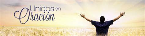 imagenes de orar unos por otros vida nueva oraci 243 n e intercesi 243 n