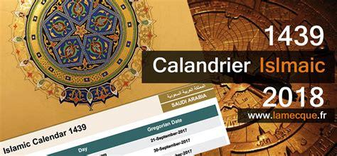 Calendrier Islamique 2018 Calendrier Islamique 2018 Pelerinage 224 La Mecque