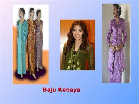 Bros Baju P 10 pakaian tradisional