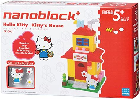 Nanoblock Pk 001 Hello Car 1 nanoblock hello s house pk 003 hello anime items plamoya