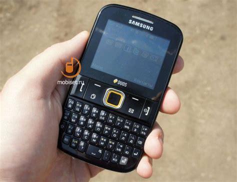 Themes Samsung E2222 | ويكيموبايل اسعار سامسونج شات 222 مواصفات samsung chat 222