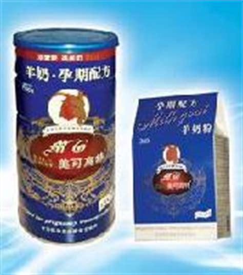 Babynat Goat Milk babynat goat milk powder products ireland babynat goat