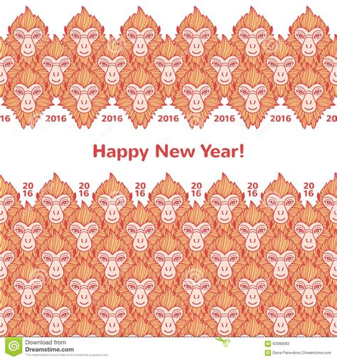 new year monkey border monkey heads new year horizontal borders with greetings