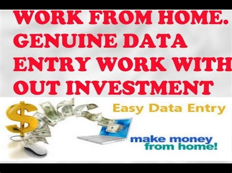 Online Data Entry Work From Home Without Investment - work from home jobs data entry jobs without investment in hindi freelance work youtube