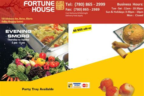fortune house menu fortune house chinese restaurant hinton ab 150 athabasca ave canpages