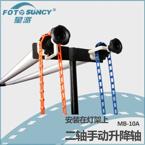 wall mount photography light stand online buy wholesale roller stand from china roller stand