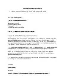 name of the cover letter cover letter without name professional cover letter