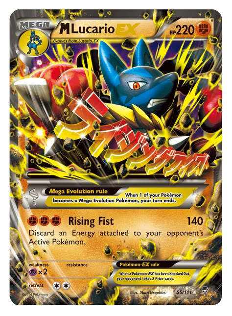 Pokemon Gift Card - mega pokemon ex cards images pokemon images