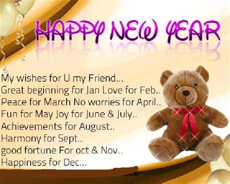 50 happy new year greetings image segerios com