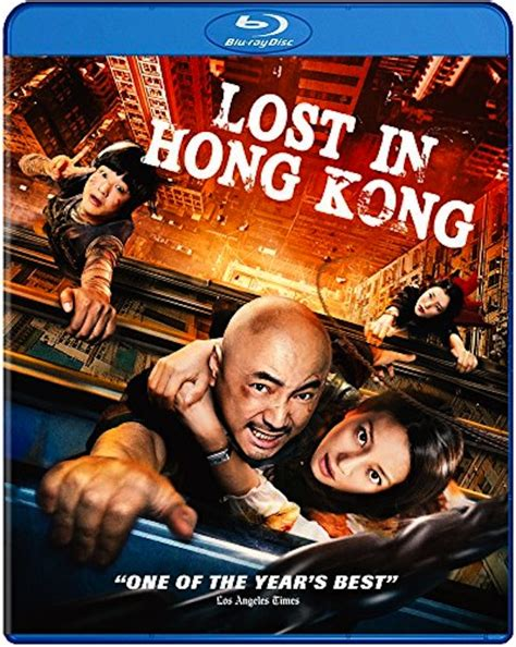film blu hongkong lost in hong kong on blu ray dvd march 1st at why so blu