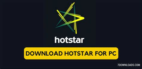 hotstar app install download hotstar app for pc windows 10 7 8 8 1 laptop