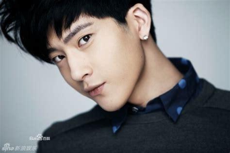 film cina fantasi all about korean entertainment jing bo ran aktor drama