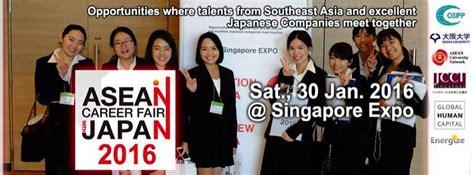 jp singapore careers singapore essay career