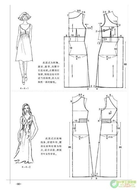 pattern drafting manual 3719 best images about sewing on pinterest