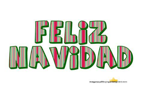 imagenes que ponga feliz navidad feliz navidad para imprimir