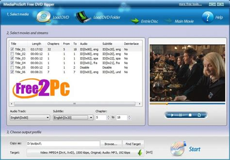 dvd format movies download dvd ripper latest version free download full version with keys