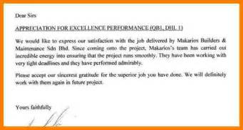 Appreciation Letter Good Work 4 How To Write A Letter Of Appreciation Daily Task Tracker