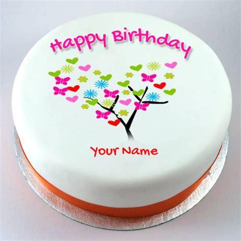 decoration text generator happy birthday cake namepix profile pics generator