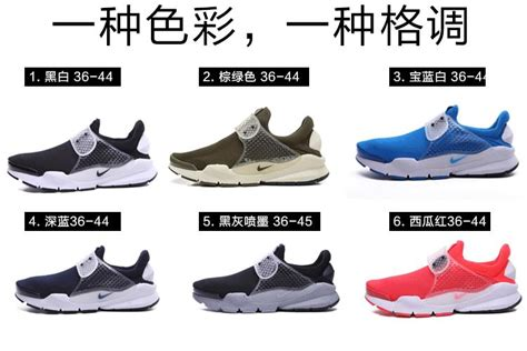 couples nike shoes c nike shoes king sport shoes couple s end 5 9 2019 11 15 pm