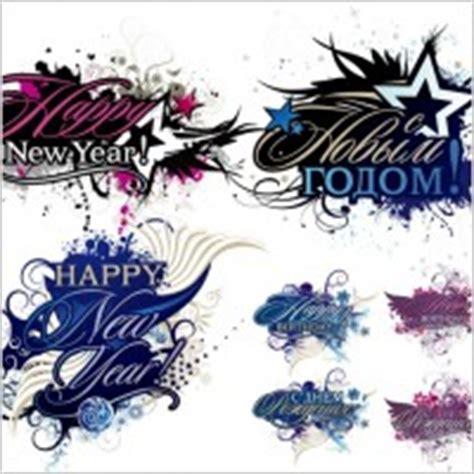 happy birthday tarpaulin design free download found some free vector relate free happy birthday
