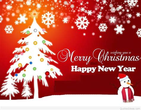 happy new year 2016 and merry christmas images cute funny merry christmas and a happy new year 2016