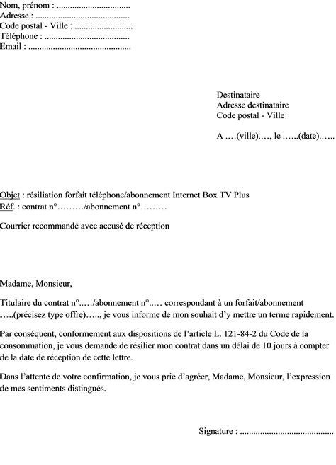 Mobile De Lettre laposte mobile service client resiliation