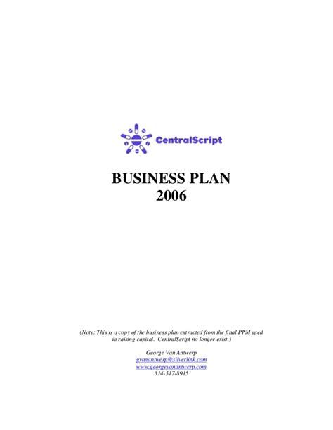 template for pharmacy business plan pharmacy kiosk business plan 2006