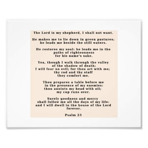 printable version of psalm 23 23rd psalm in large print quotes