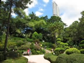 Garden Sculpture Art - kowloon park green lung of tsim sha tsui hong kong
