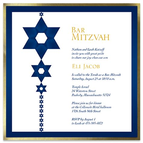 bar mitzvah invitations templates bar bat mitzvah non photo invitations