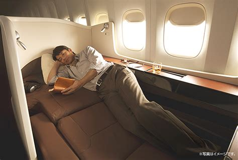 1st Class Sleeper Review by