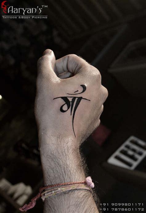 tattoo fonts maa quot maa quot calligraphy evergreen font